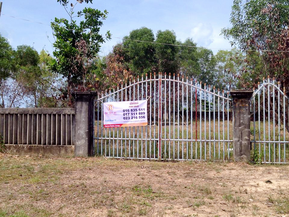Land for sale near Or Cher Therl Beach for sale