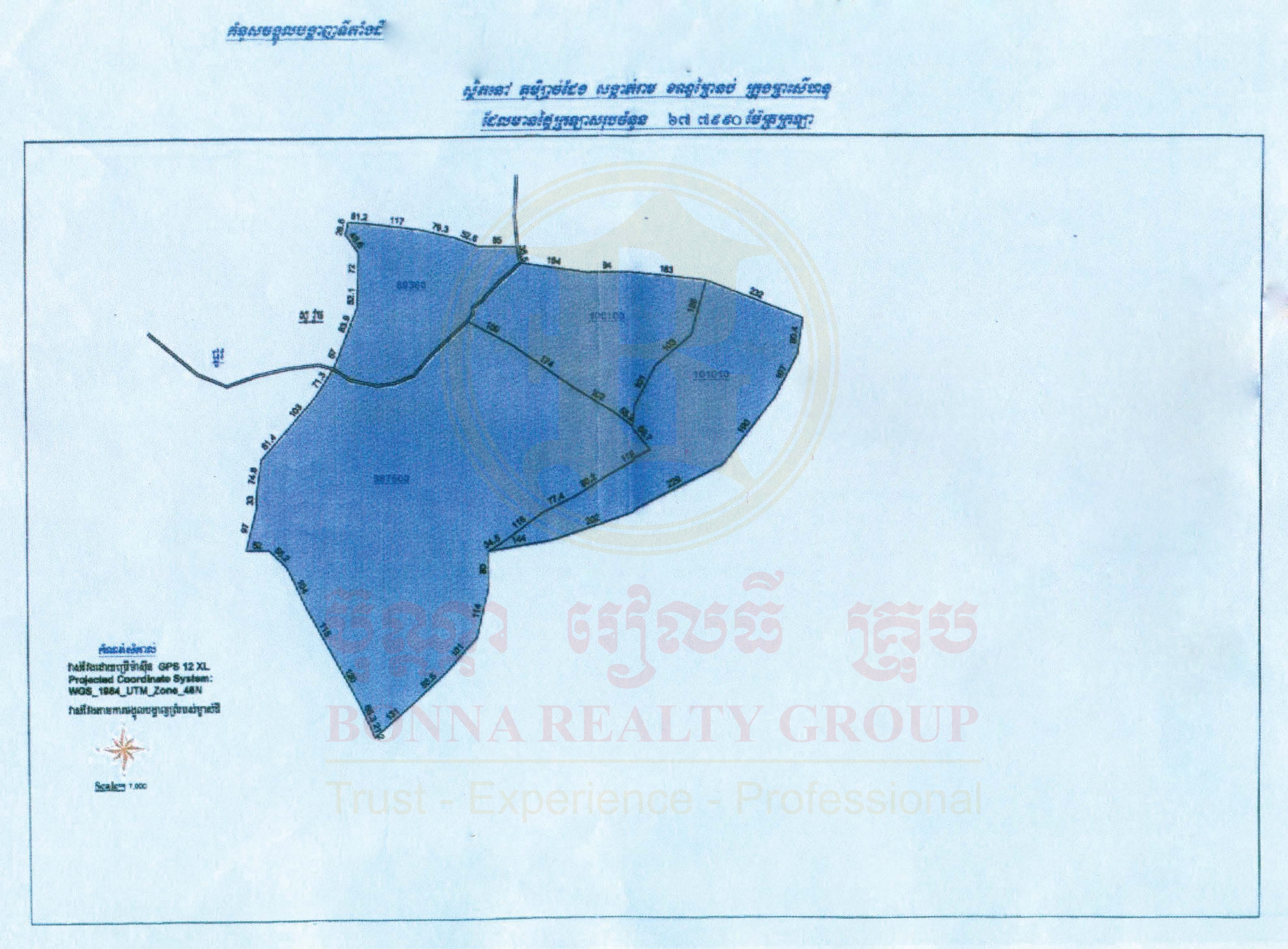 Land For Sale in Sangkat Ream – Phum Smachdeng